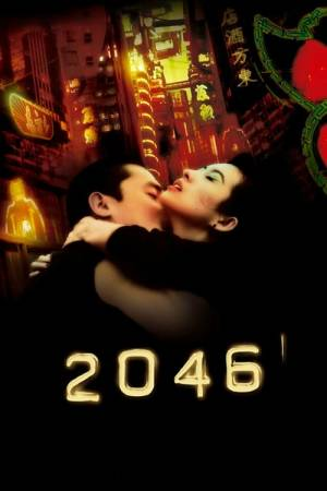Movie poster of 2046