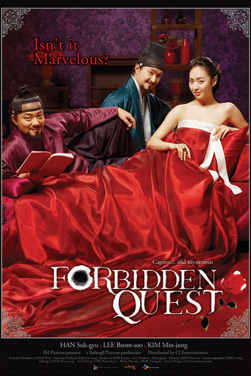 Movie poster of Forbidden Quest