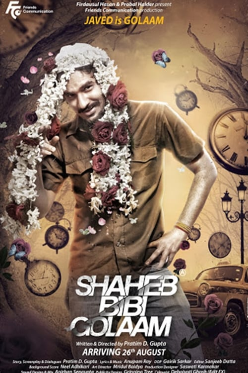 Movie poster of Saheb Bibi Golaam