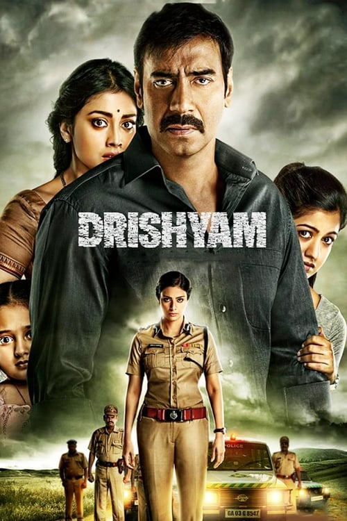 Movie poster of Drishyam
