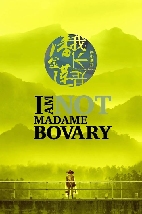 Movie poster of I Am Not Madame Bovary