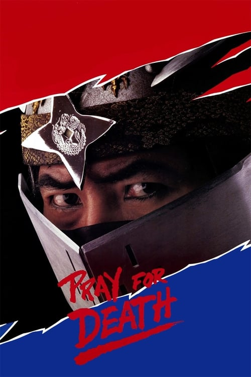 Movie poster of Pray For Death