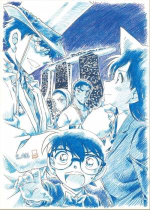 Movie poster of Detective Conan: The Fist of Blue Sapphire