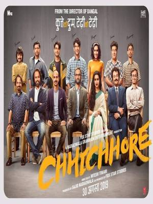 Movie poster of Chhichhore