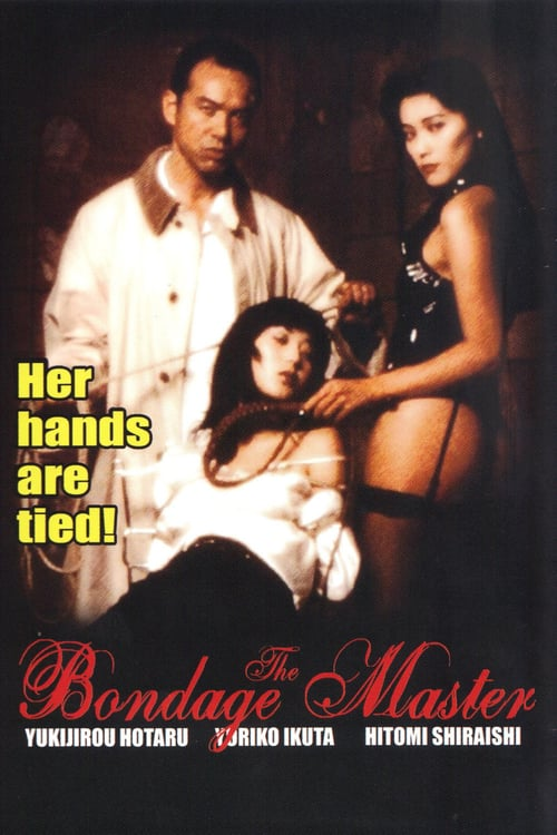 Movie poster of The Bondage Master
