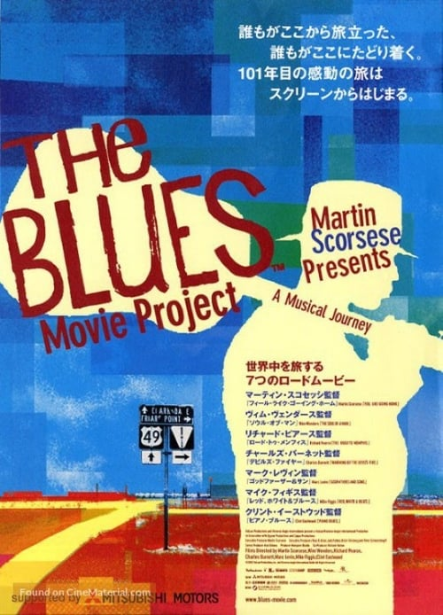 Movie poster of The Blues
