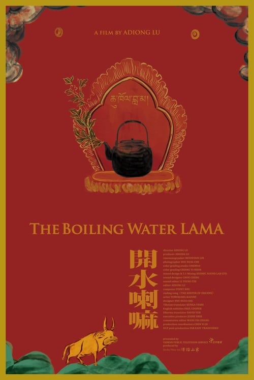 Filmplakat von The Boiling Water LAMA