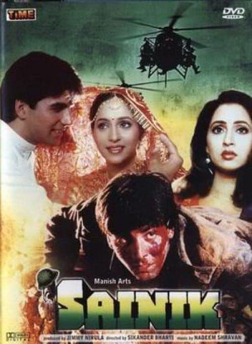 Movie poster of Sainik