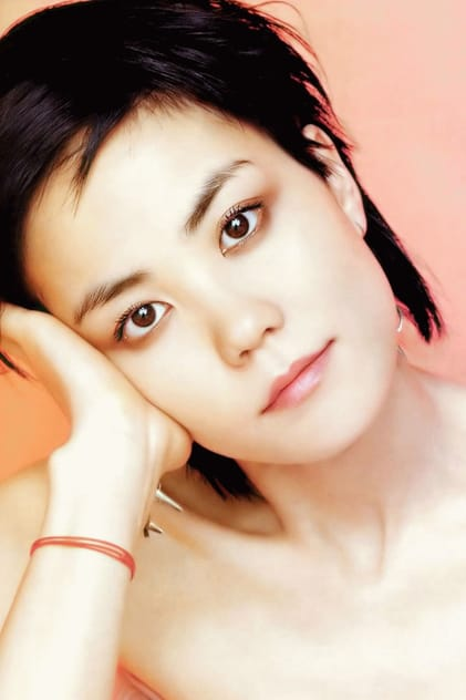 Photo of Faye Wong