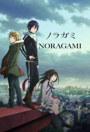 Poster of Noragami