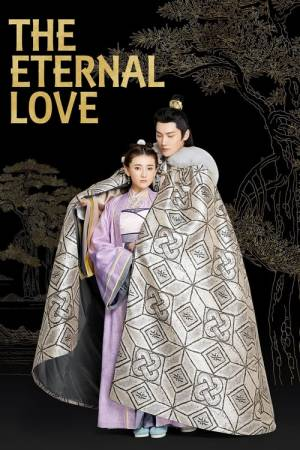 Poster of The Eternal Love
