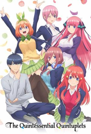 Poster of The Quintessential Quintuplets