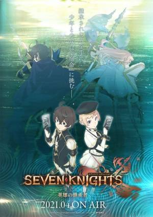 Poster of Seven Knights Revolution: The Hero's Successor